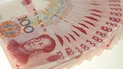 """空头""""慌了""""? 人民币飙涨逾700点 背后有3大原因"""