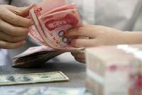 人民币汇率走出上涨行情 海外机构欲加持人民币资产
