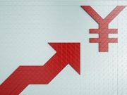 人民币汇率飙升 700万春节出境旅客笑了
