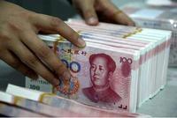 魏本华:建议建立财政政策与央行货币政策的协调机制