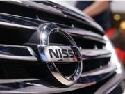 日产汽车计划全球减产约15% 产量或创九年来最低