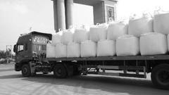 PTA期货迎来第一家境外产业客户