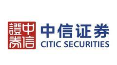 中信证券:预计贵州茅台第四季度发货量为7000吨