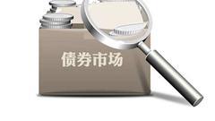 系列报道之三:贸易战真相!中国最大的杀手锏竟是这个?