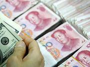 短期外债占比外储超4成 主因外资流入购买人民币债券