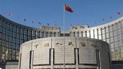 黄奇帆呼吁外汇改由财政部管理 被央行官员当面反驳