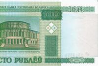 俄罗斯卢布两年来首次跌破70关口