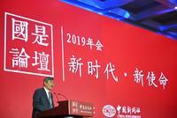 杨伟民:银行利润一枝独秀对大局而言不是一件好事儿
