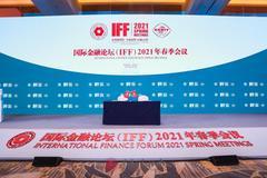 保爾森基金會總裁戴青麗:碳可能成為新的貨幣 由中國來制定條款、標準和定價