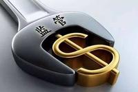 央行将创设票据互换工具 为银行发行永续债提供支持