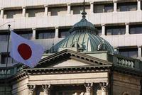 多数分析师认为日本央行下一步行动将是扩大宽松政策