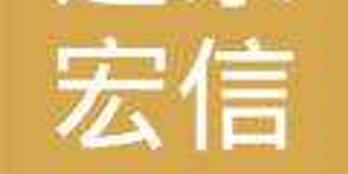 远东宏信(03360-HK)约22亿人民币出售若干基础资产