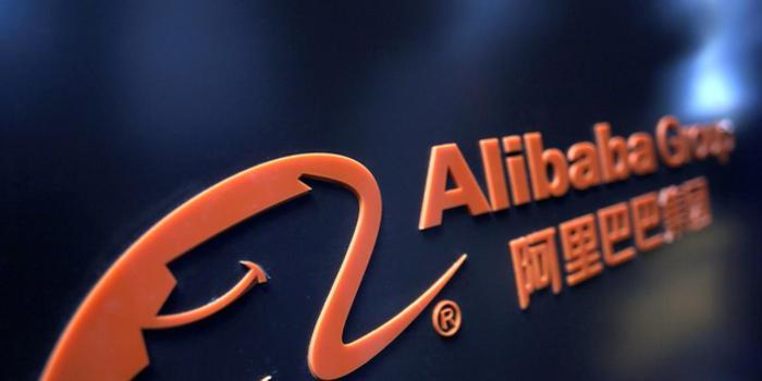 阿里巴巴2019投资者大会开幕 市场预期未来增长强劲
