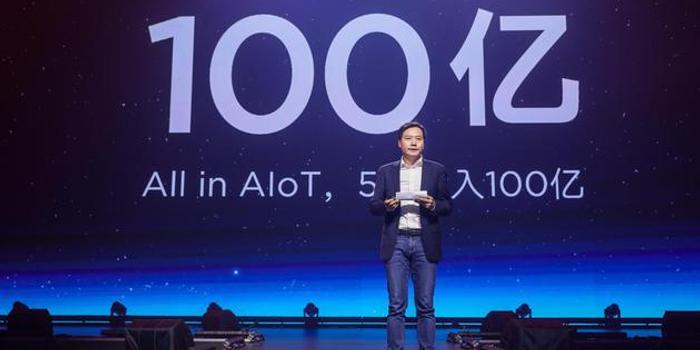 雷軍:啟動手機+AIoT雙引擎戰略 5年100億投入 AIoT