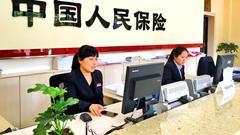中国人保缩减发行规模 启动战略配售吸引长期投资者