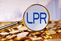 LPR第二次报价出炉:1年期为4.20%,下调5个基点,5年期维持不变