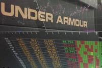 涉嫌会计操纵被调查、下调收入指引 安德玛暴跌逾15%