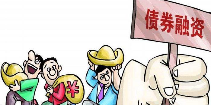 上交所首批信用保护凭证落地 助力债券融资顺利进行