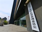 广东今年预计新增民企贷款占企贷增量比重近六成