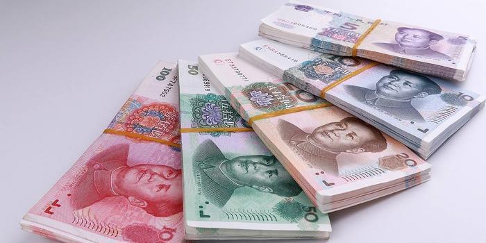 周小川:數字人民幣不會對全球金融系統造成沖擊和破壞