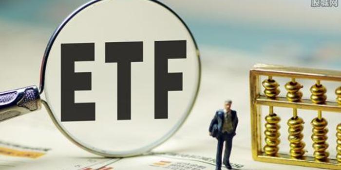 大成有色金属期货ETF上市