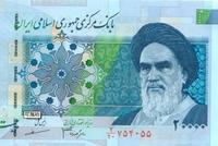 伊朗里亚尔贬值至历史低点 报1美元兑146000里亚尔