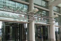 陈德霖:港元拆息未必立即跟随降息 香港未现资金流出