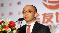 华兴资本定价为每股31.8港元 国际配售获5倍超额认购
