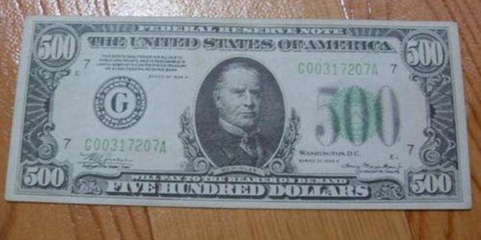 田洪良:年底前美元大幅下跌 但还在高位震荡区域之内
