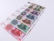 离岸人民币兑美元报价逼近6.87 日内跌幅逾200点