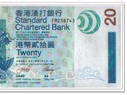 香港金管局买入23.55亿港元 因港元汇价触及7.85