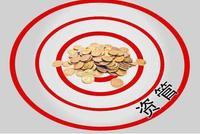 房庆利:资管行业的重点还是要坚持长期投资理念