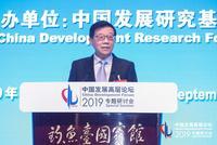李伟:中国推动建设开放型世界经济的态度仍然坚定