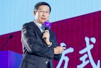王洪章:大型银行并购要统筹战略和经营 两者缺一不可