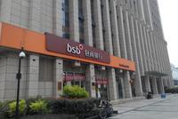 银保监会:包商银行新的资产负债保持平稳运行