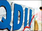 外管局:5月末QDII获批额度为1015.03亿美元