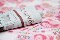 人民币破7外贸业喜忧参半 出口企业短期小幅获利