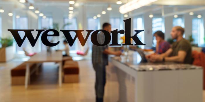 独角兽企业WeWork拟裁员自救 涉及超4000人