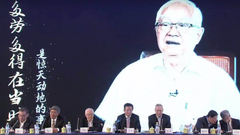 今天,刘鹤和中国顶级经济学家们观看了一段纪录片