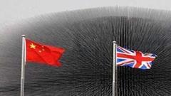 证监会发布上海与伦敦市场互通存托凭证业务监管规定