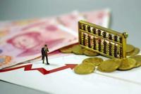 曾刚:银行理财子公司发展的机遇远远大于挑战