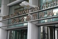 香港金管局将基准利率下调25个基点至2.50%。