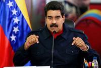 """委内瑞拉宣布与美国断交 拉美诸国""""站位""""表态"""
