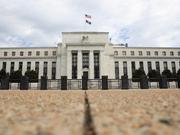 美联储加息无悬念 中国央行会跟随上调逆回购利率吗?