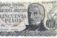 专家:阿根廷央行资本管控仅是权宜之计