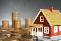 最新LPR报价1年期下行5年期持平 房贷新下限正式确定
