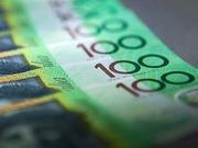 澳洲房价爆雷!经济前景面临重大不确定 添降息隐患