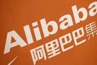 阿里巴巴入股中金公司 占其总已发行股份的4.84%