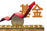 火速解读 中国证监会颁发6项基金文件(附详细文档)