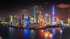 上海市金融工作局:联合相关单位培育科创板上市资源
